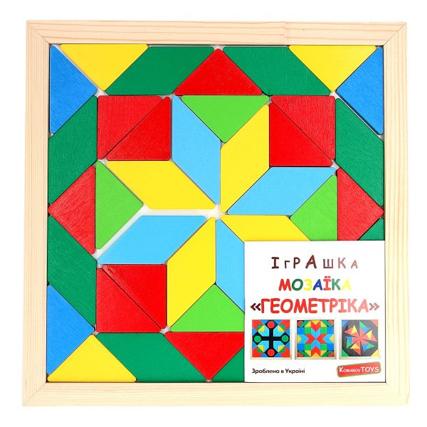 Деревянная развивающая игрушка Мозаика Геометрика 2 фигуры. А347 Komarovtoys