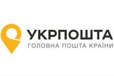 Укрпошта Komarovtoys