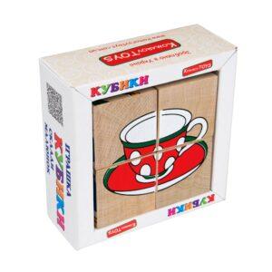Т605. Деревянная развивающая игрушка. Кубики Посуда. Komarovtoys